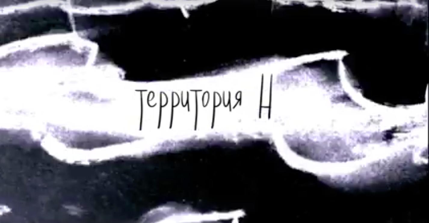 Snimok-ekrana-2017-09-22-v-12.49.23[1]